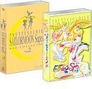 Japanese 20th Anniversary Sailor Moon SuperS Anime DVD Box Set #2