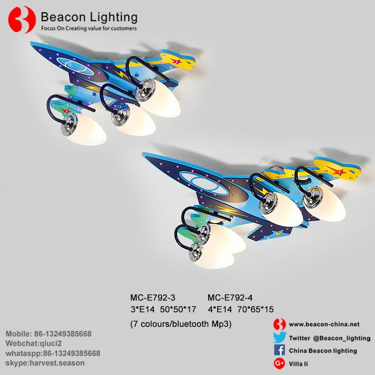 2017 New Design Kids Ceiling lights Plane Aircraft Ceiling Lamp for Kids Room manufactured with CE certificate in China