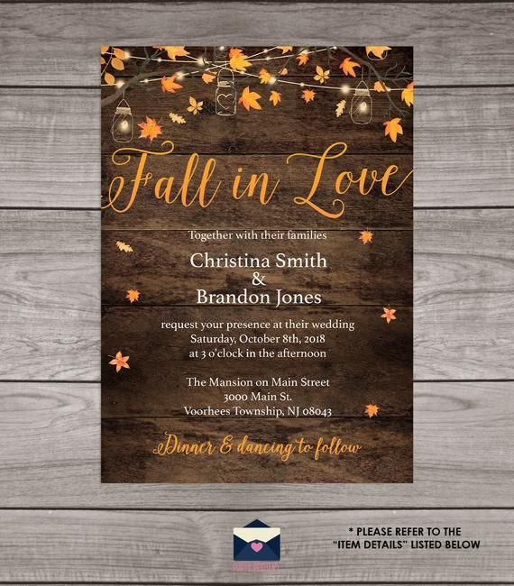 Rustic Fall Wedding Invitations Printed and Shipped to You – Includes Invitation, Self Mailing RSVP Card, and Envelopes – Wedding-107