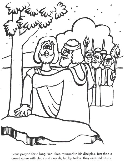 Judas Jesus Betrayed And Arrested