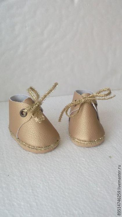 Одежда для кукол ручной работы. Ярмарка Мастеров - ручная работа. Купить Ботиночки золотые. Handmade. Золотой, обувь для кукол, золотые