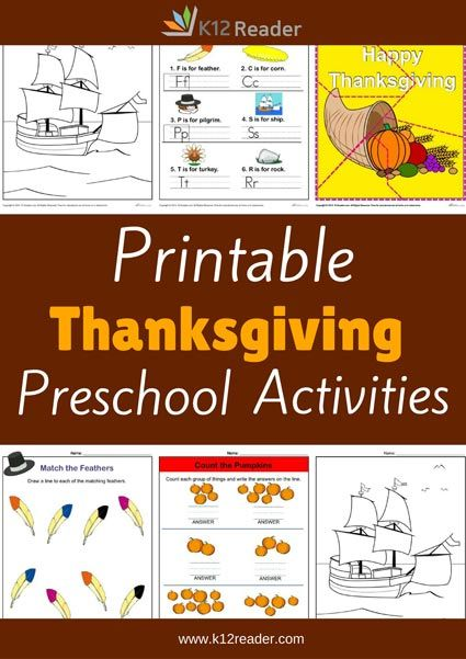 275 best images about holiday classroom activities on pinterest writing papers preschool. Black Bedroom Furniture Sets. Home Design Ideas
