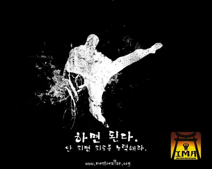 taekwondo images - Google Search