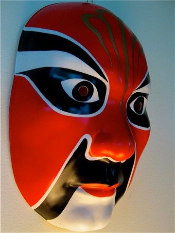 """1. Sand your mask and undercoat to seal it. Collect images of your favourite kabuki masks 2. Try the """"symmetrical fold and cut"""" technique to develop a design. Combine with existing designs that..."""