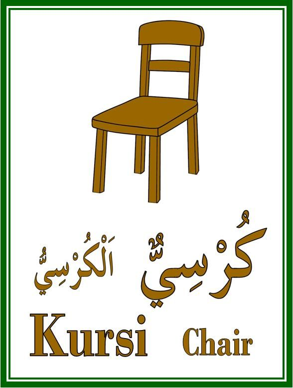 Bahasa Arab - Sekolah | TPQ NUR AZIZAH