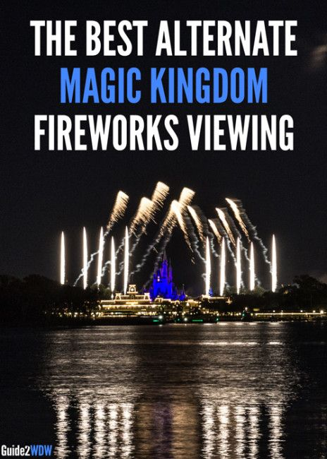 The Best Alternate Places to watch Magic Kingdom's Fireworks you may have never thought of!  - Guide2WDW