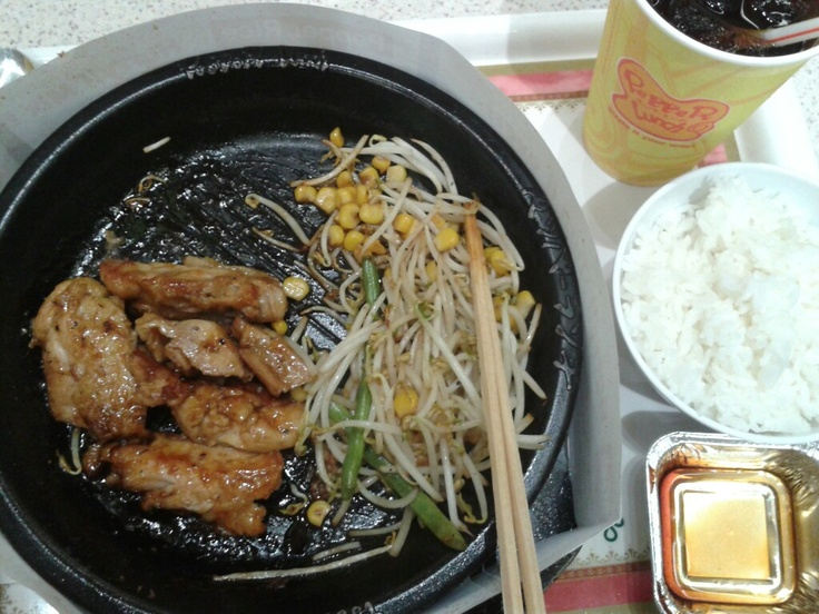 pepper lunch @PIM 1