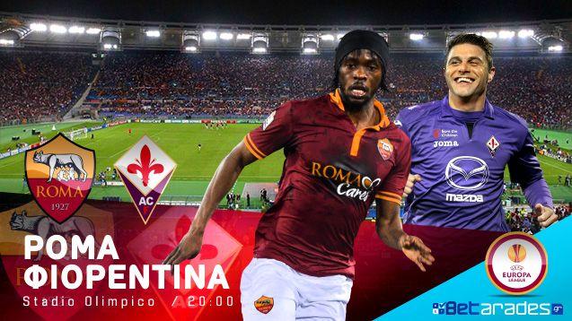 Ρόμα - Φιορεντίνα: Συνάντηση Νο 5 στη φετινή σεζόν, υπό πίεση οι Ρωμαίοι http://www.betarades.gr/roma---fiorentina-sunantisi-no-5-sti-fetini-sezon-upo-piesi-oi-romaioi_p_28109.html #roma #fiorentina #europaleague