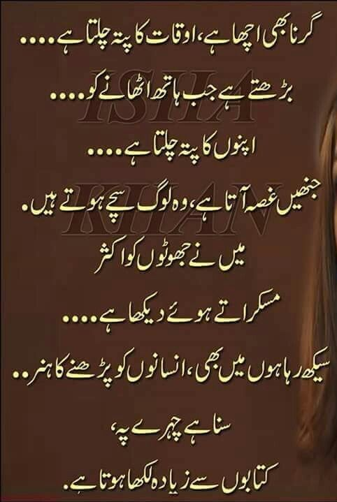 nice words about girls