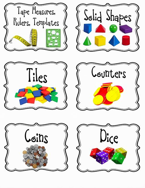 Freebie Math Manipulative Labels