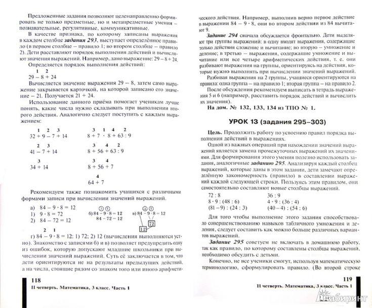 Домашнее задание по геометрии за 7 класс в республике казахстан шыныбекова