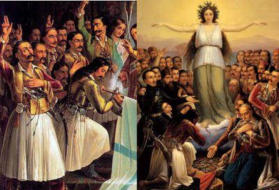 ΕΛΛΗΝΙΚΗ ΔΡΑΣΗ: Τ0 1821 και οι Έλληνες του 2017 - Άρθρο του Ν. Γ. ...