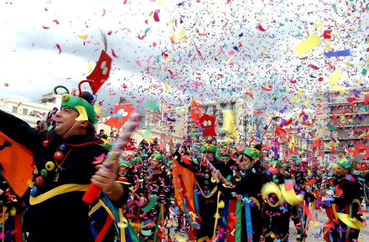 Famous Xanthi Carnival