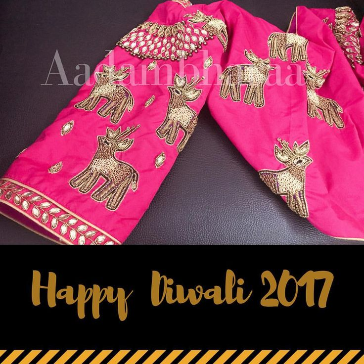 Wishing you all a very happy Diwali 2017