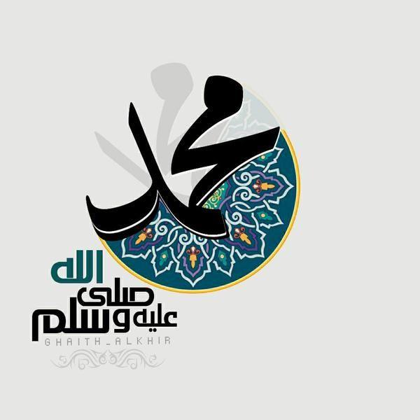 HaZrAt MUHAMMAD MUSTAFA ﷺ