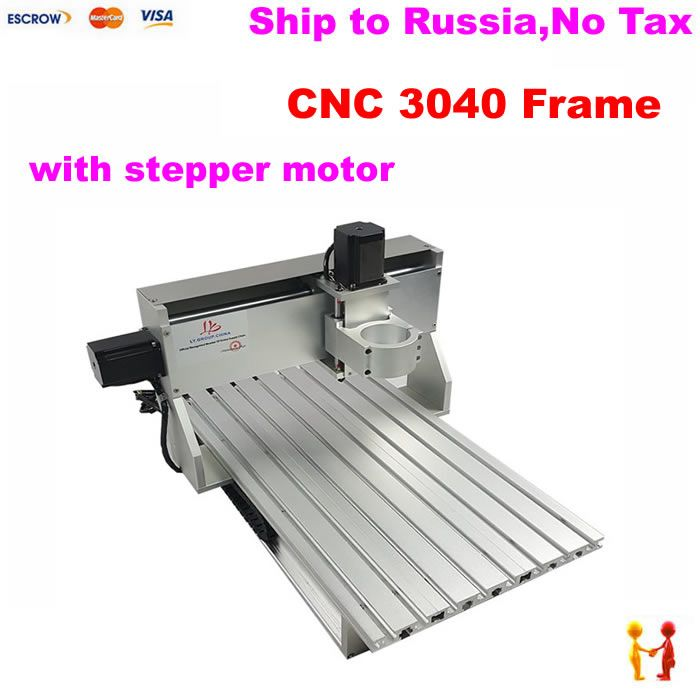 (Russain no tax!) LY 3040 Z CNC frame with limit switch , cnc part kit frame for diy cnc router 3020 6040 machine