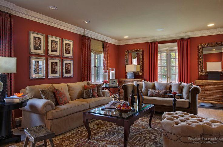 Красная гостиная.