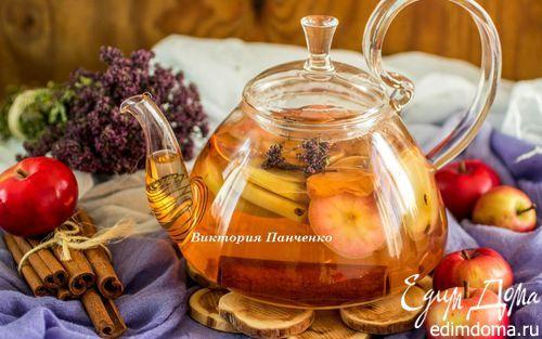Яблочный чай с душицей и корицей | Кулинарные рецепты от «Едим дома!»