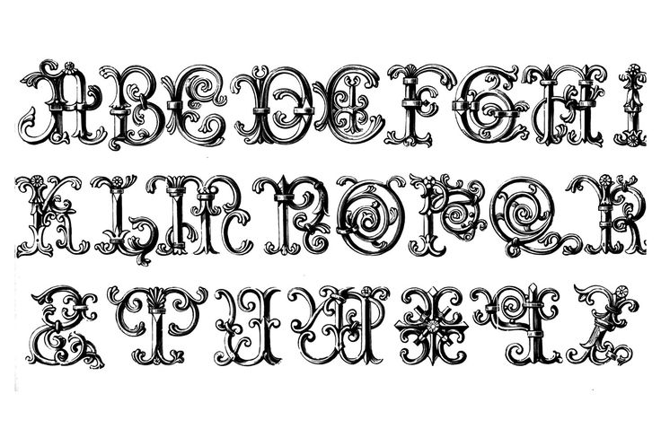 Free coloring page coloring-medieval-alphabet. Drawing alphabet letter dating from the Middle Ages, for the forgery