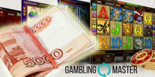 лучшие казино на реальные деньги