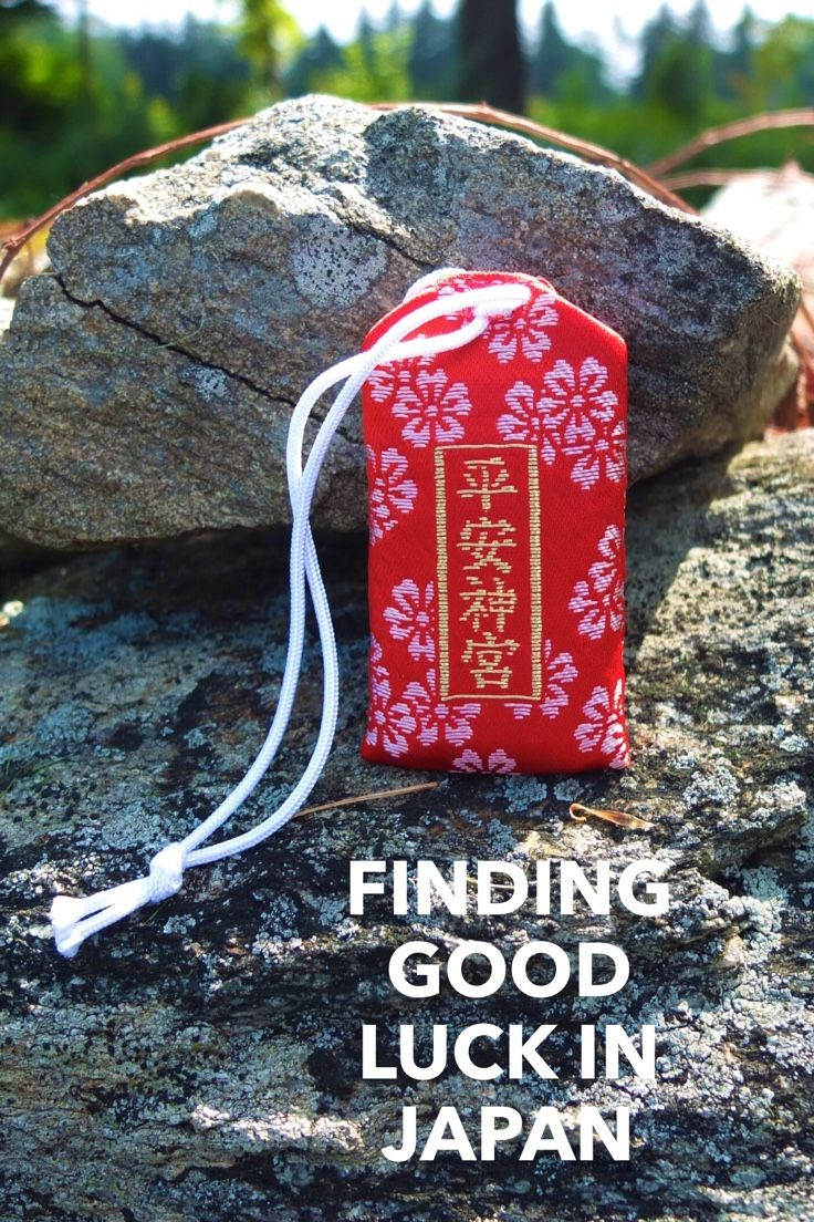 Omamori Amulets in Japan: Good Luck Souvenirs