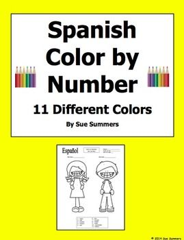 10 best images about color by number on pinterest activities for kindergarten thanksgiving. Black Bedroom Furniture Sets. Home Design Ideas