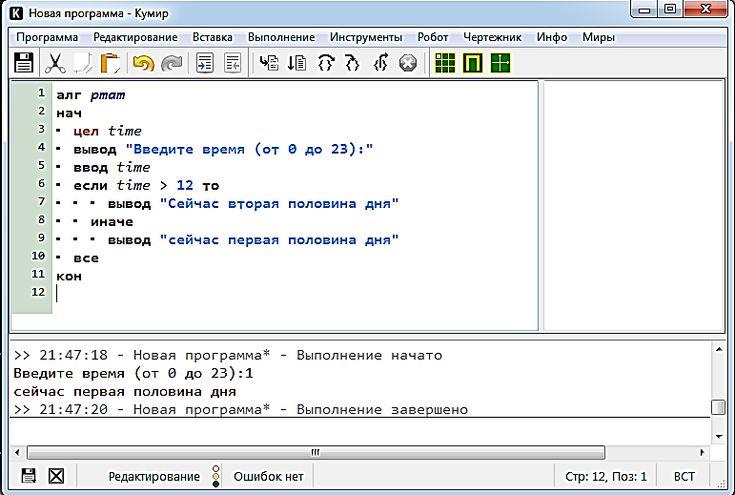 4 класс алгоритмы с параметрами.ppt.avi