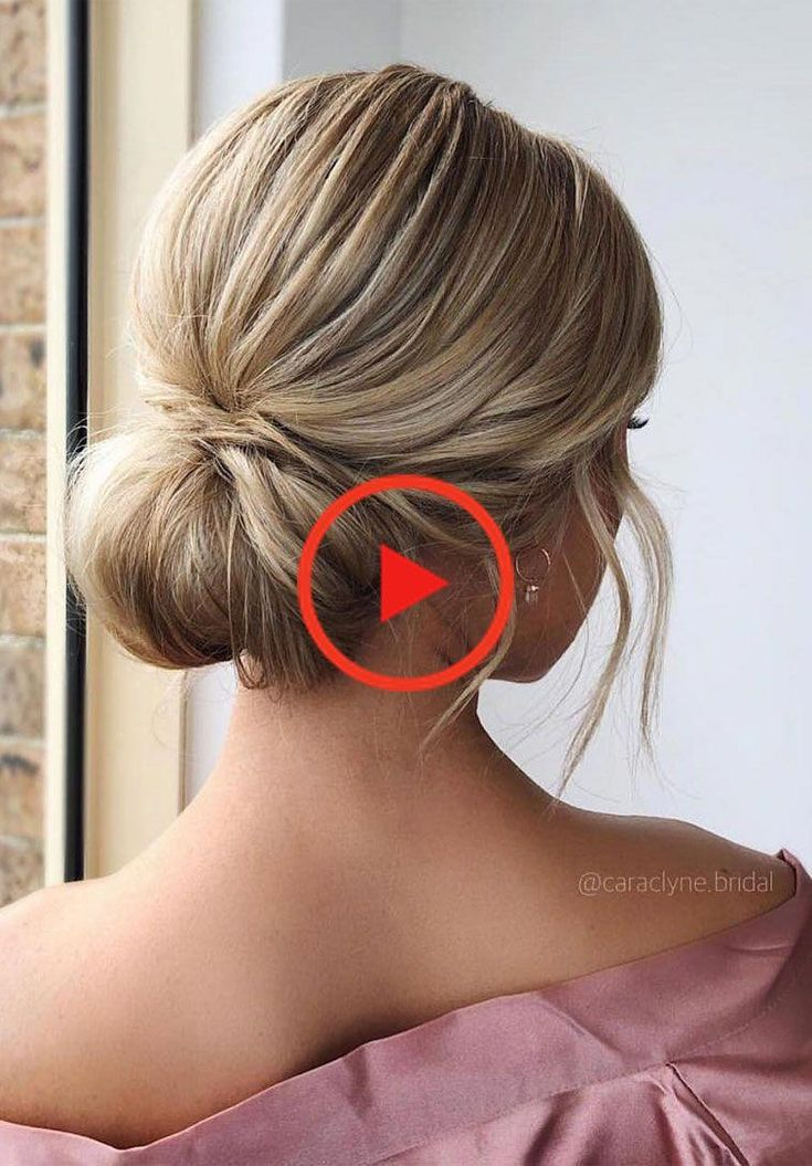 100 Prettiest Wedding Hairstyles For Ceremony & Reception - Messy textured updo bridal hairstyle ...