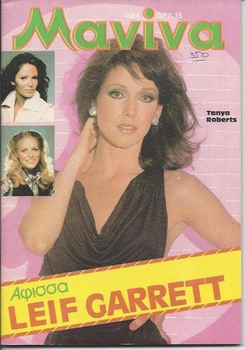 TANYA ROBERTS -LEIF GARRETT- CHARLIE'S ANGELS -GREEK-MANINA Magazine-1981-No.484 | eBay