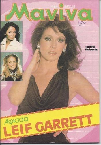TANYA ROBERTS -LEIF GARRETT- CHARLIE'S ANGELS -GREEK-MANINA Magazine-1981-No.484   eBay