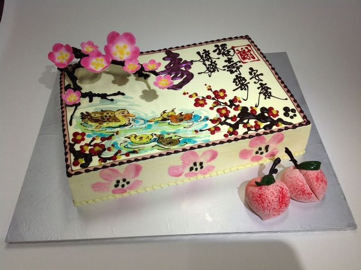 Asian Birthday Cake Images