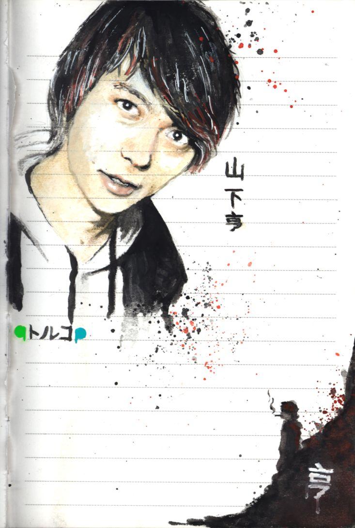 Toru watercolor by qTORUKOp on DeviantArt #watercolor #toru #yamashita #toruko #chan #qtorukop #qトルコp