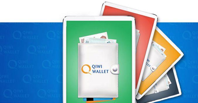Оплати свои покупки с помощью QIWI Wallet и получи один из десяти iPad mini или промокод ShopoTam на покупки без комиссии. http://www.bigshopforum.ru/magazine/shopping/shopotam-qiwi.php