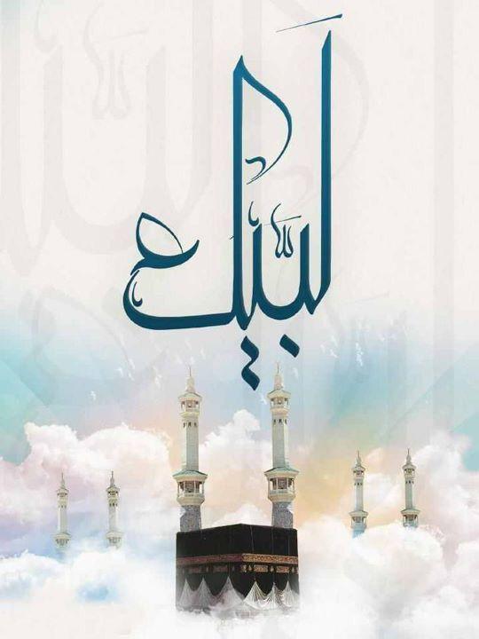 Happy Eid Al-adha to all muslm