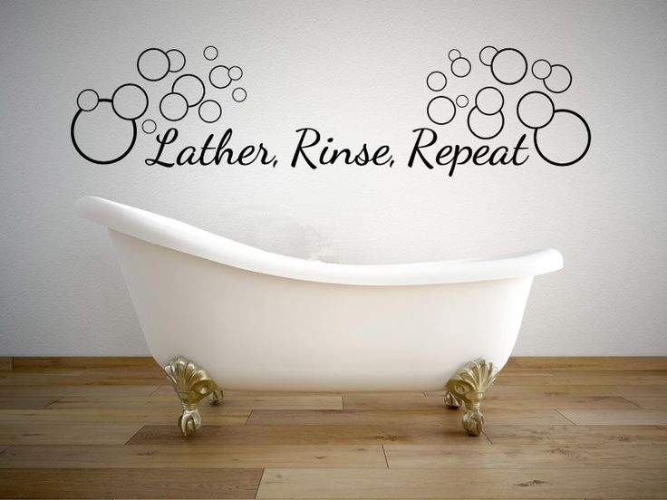lather rinse repeat bathroom quote vinyl wall decal