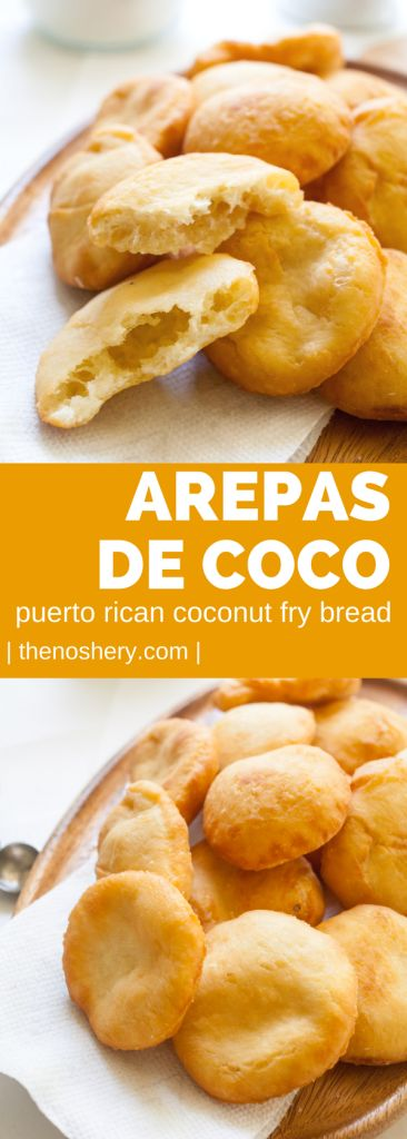 Arepas de Coco (Puerto Rican Coconut Fry Bread) | Arepas de coco is one of my favorite street foods in Puerto Rico. Puerto Rican arepas are fry bread that is light on the inside and crisp on the outside. | The Noshery