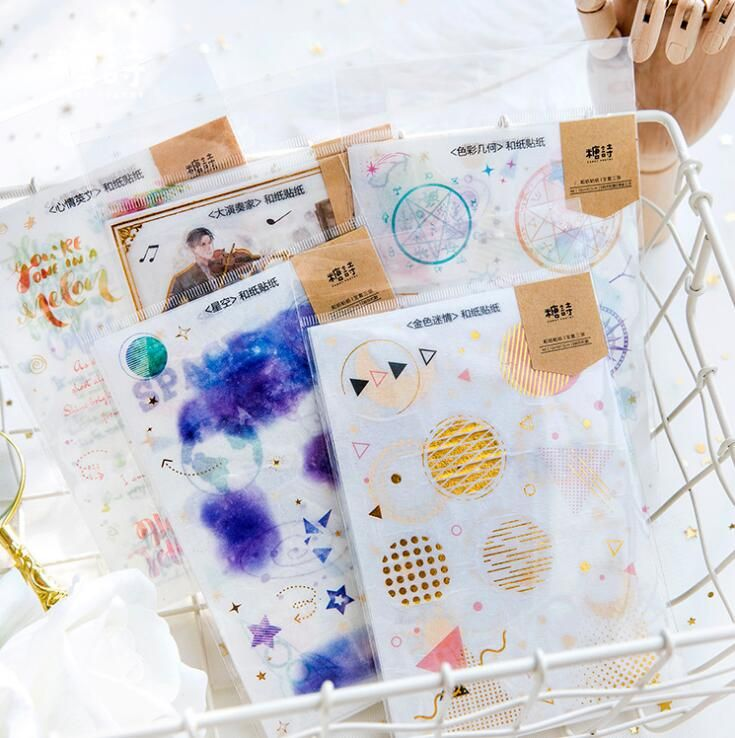 Cheap stickers scrapbooking, Buy Quality stickers pcs directly from China stickers stickers Suppliers: 3 pcs/pack Gilding Performer Mood Space Decorative Washi Stickers Scrapbooking Stick Label Diary Stationery Album Stickers