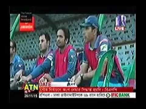 Bangla BPL Cricket News Live  26 November 2015 On ATN News BD