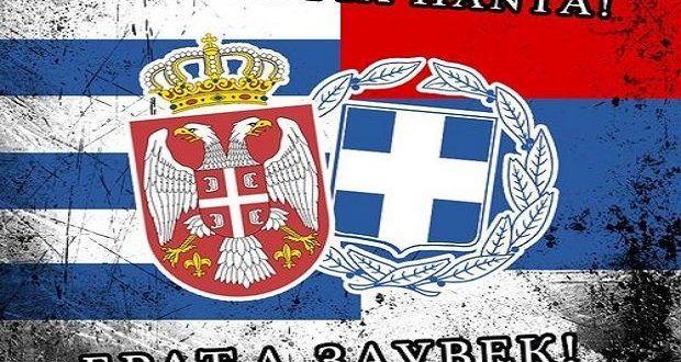 ΦΟΒΕΡΟ ΜΥΣΤΙΚΟ ηλικίας 105 ΕΤΩΝ !!! ΠΟΣΟΙ ΓΝΩΡΙΖΟΥΝ την Συνθήκη των Αθηνών του 1913 ; ; ; (Καί ΓΙΑΤΙ δεν μιλάει απολύτως ΚΑΝΕΙΣ;)