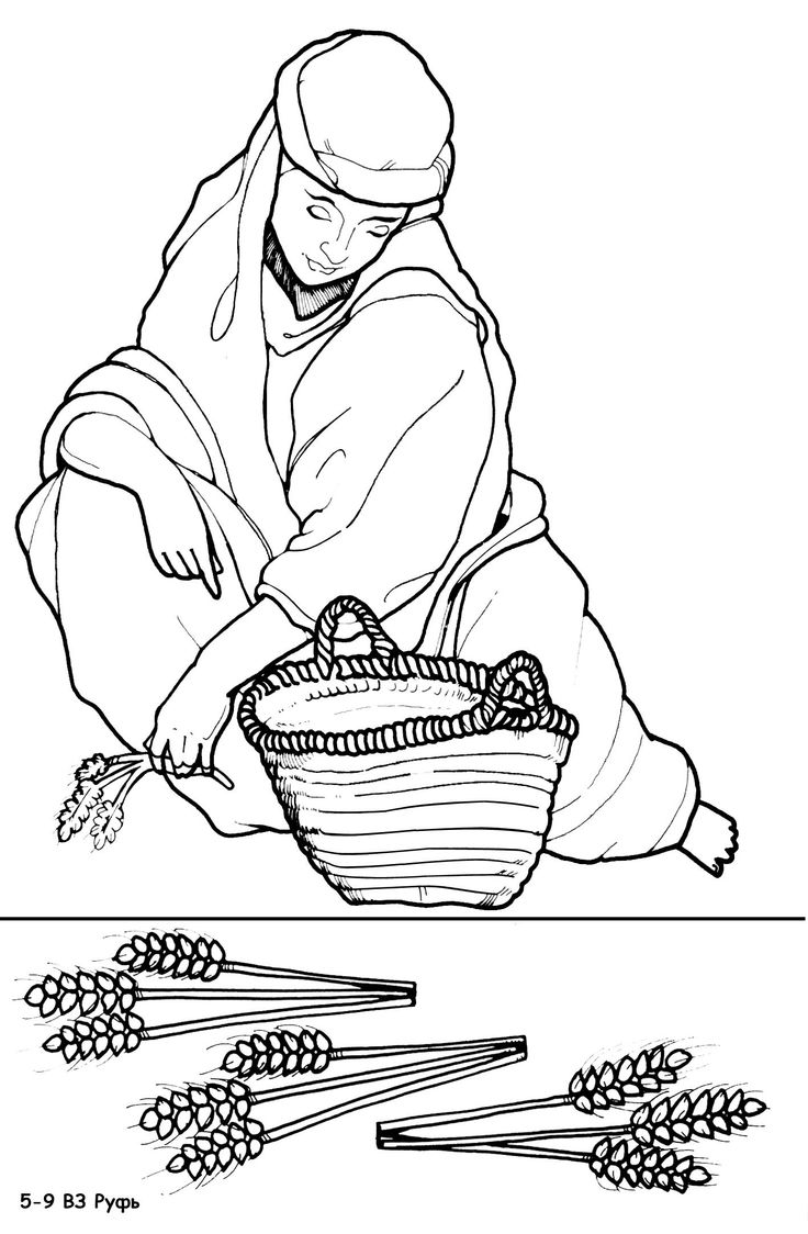 bible coloring pages and crafts - photo#17