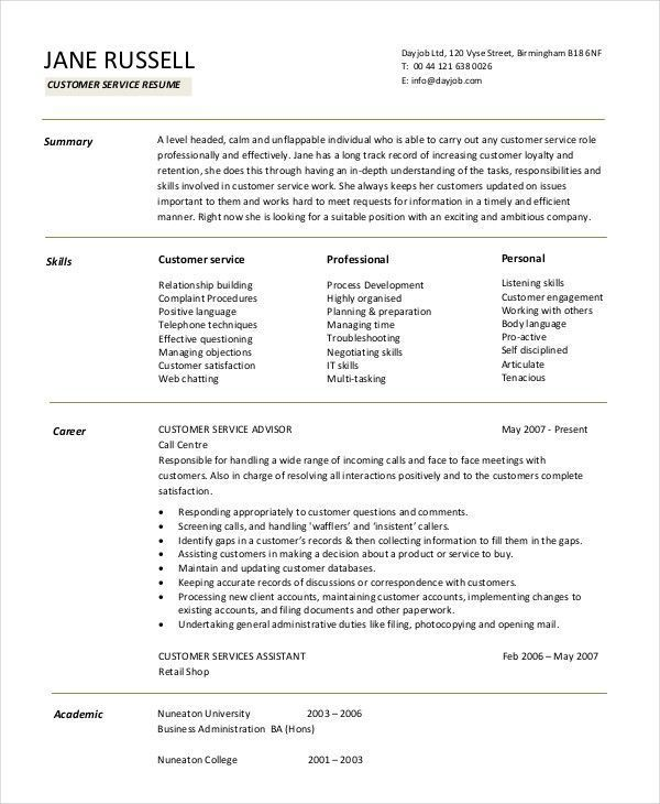 Retail Customer Service Resume Customer Service Manager Resume