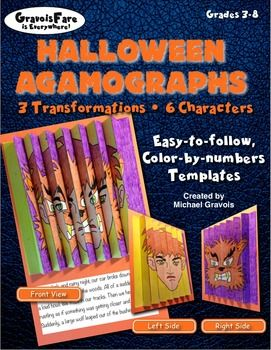 halloween agamograph template 1000 images about various crafts on 2127