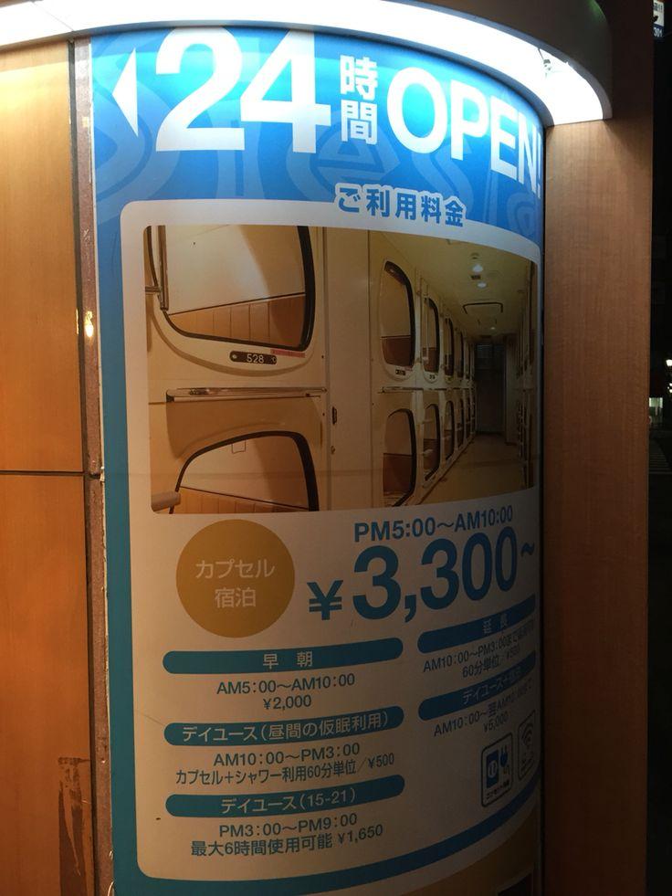 Tokyo little bed