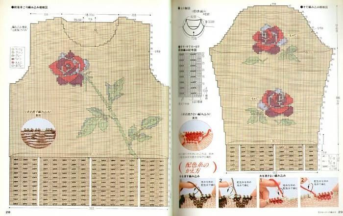 интарсия вязание спицами: 26 тис. зображень знайдено в Яндекс.Зображеннях