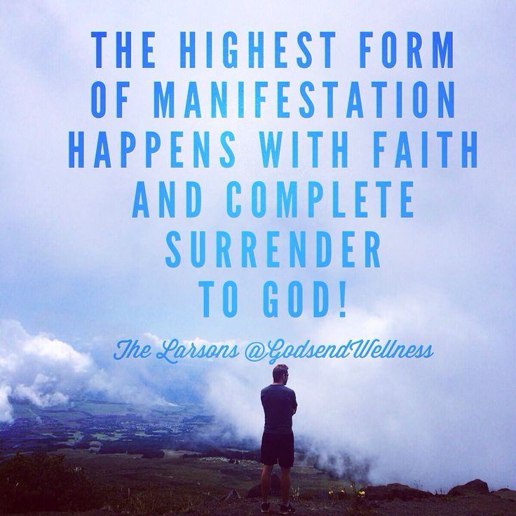 Complete Surrender is the path of least resistance !
