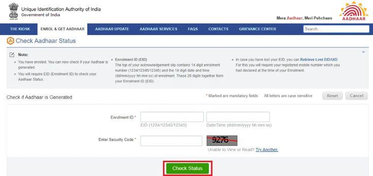 aadhar card status   enquiry aadhaar update status