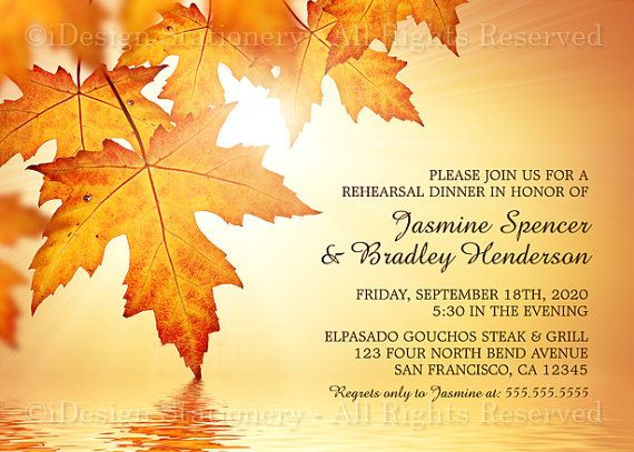 A printable fall rehearsal dinner invitation, featuring a beautiful design with…