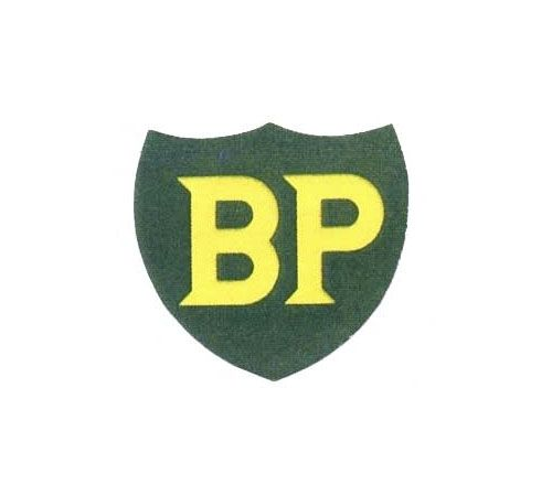 Raymond Loewy If BP had any sense, this would still be their logo.