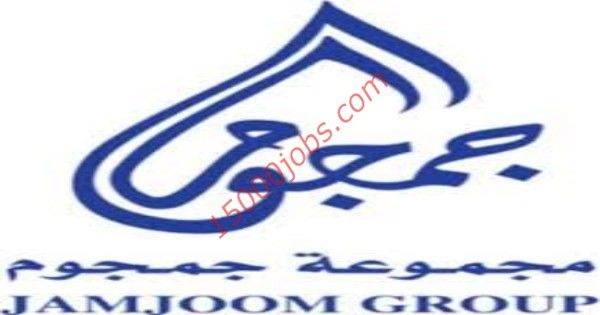 متابعات الوظائف وظائف نسائية فى شركة جمجوم للصناعات الطبية بجدة وظائف سعوديه شاغره Retail Logos Lululemon Logo Logos
