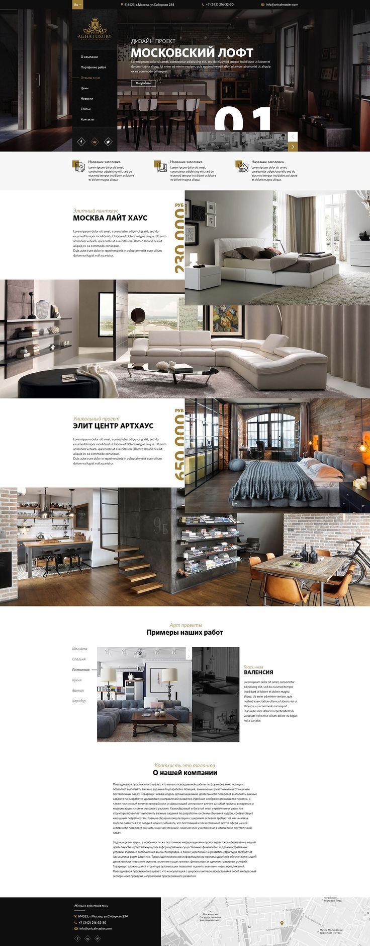 Art decor studio on Behance
